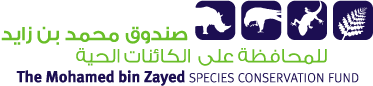 species-conservation-fund-logo